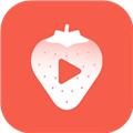 草莓短視頻破解手機版(短視頻社交) V6.6.6 安卓版