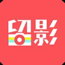 留影-音乐相册制作安卓手机app