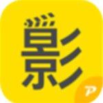 影迷视界安卓app