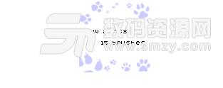 狗脚印、狗爪印、猫爪印、猫脚印PS图形笔刷素材
