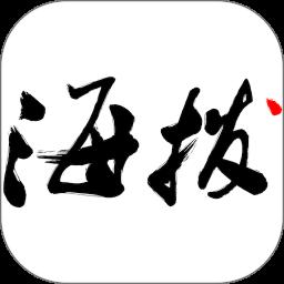海拔资讯app官方下载