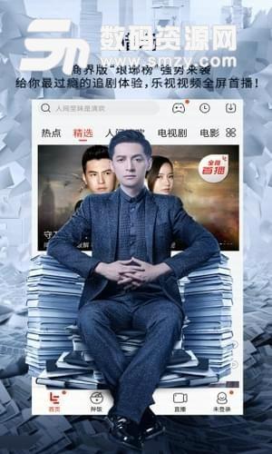 青青草视频官方版