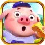 猪场大亨最新版