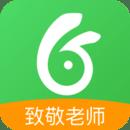 向上网app下载安装最新版