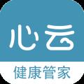 心云健康管家app最新版下載