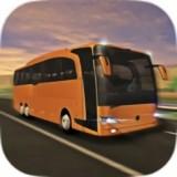 模擬人生長途巴士無限金幣