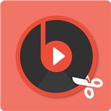 音頻剪輯大師app最新版