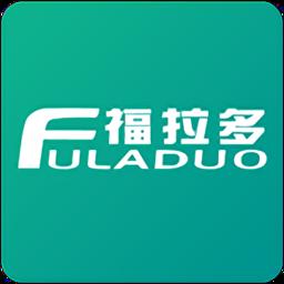 福拉多安卓版app下載