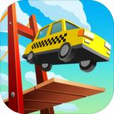 建桥专家免费下载app
