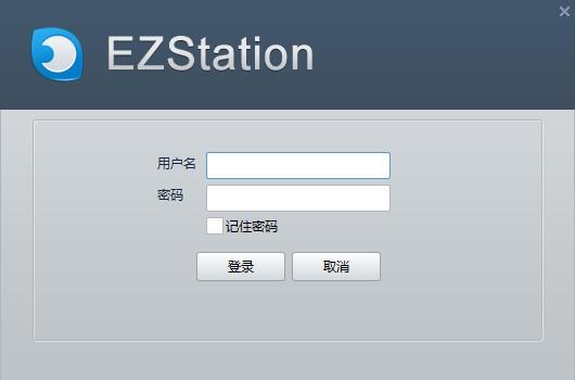 EZStation綠色版下載