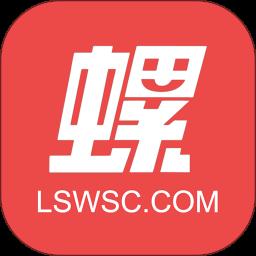 螺螄灣商城app官方最新版下載