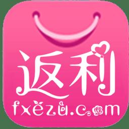 返現e族app最新版下載
