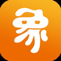小雨象app官方下载