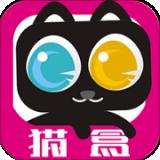 貓盒app官方版下載
