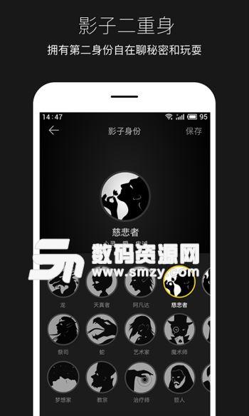 平行世界APP手機版