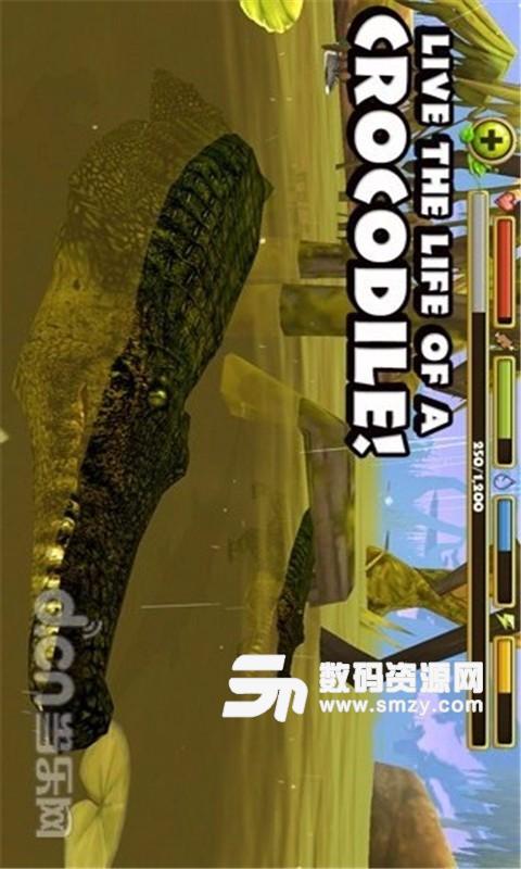 鳄鱼模拟器手机版