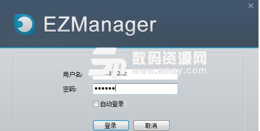 EZStation最新版
