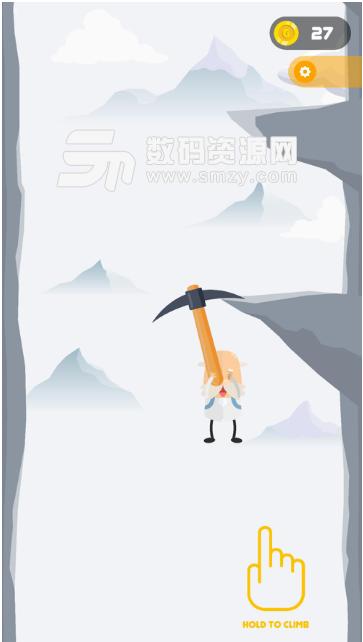 攀岩大师手机版