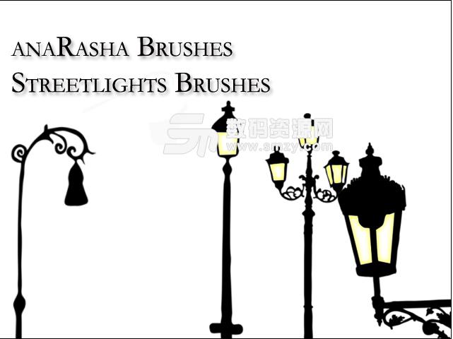 卡通路燈、歐美系路燈圖案PS筆刷素材