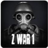 死亡大戰安卓app