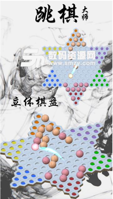 跳棋大师苹果app官方版|