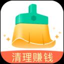 趣清理手机版(实用工具) v1.1.2 安卓版