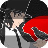 偵探日記手機app