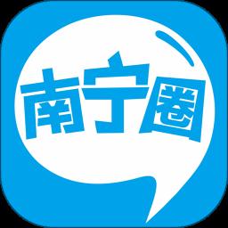 南宁圈app最新版