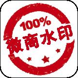 微商水印相機app最新版下載