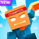跳跃冠军免费版