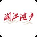 湘江灘聲app最新下載