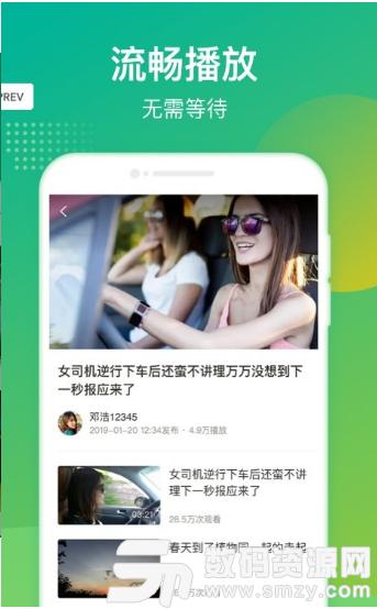 春意视频app手机版