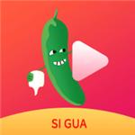 絲瓜免費版(絲瓜app) v4.3.1 手機版