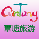 覃塘旅游app最新下载