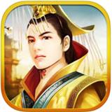 乱世帝争app最新版
