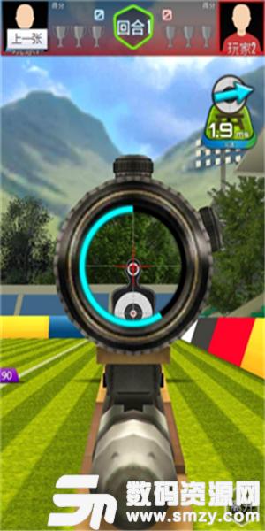 狙擊訓練靶場官方版