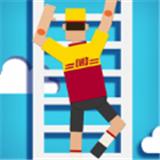阶梯战士app最新版