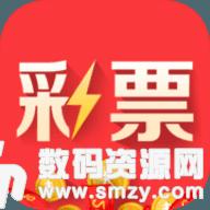 福彩双色球过滤缩水工具app下载
