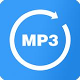 TextToMp3app最新版