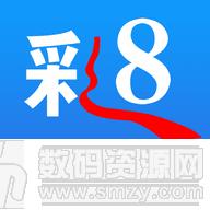 大赢家彩票免费版(生活休闲) v1.0 最新版