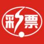 北京赛车彩票手机版下载