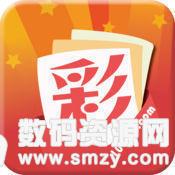 北京赛车pk10彩票app下载