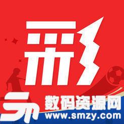 ig传统彩赛车计划app下载