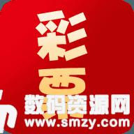 梯子游戏彩票手机版下载