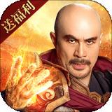 征途2玩家專享版app最新版