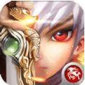 仙跡緣安卓手機app