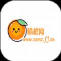 晴橙網app安卓版下載
