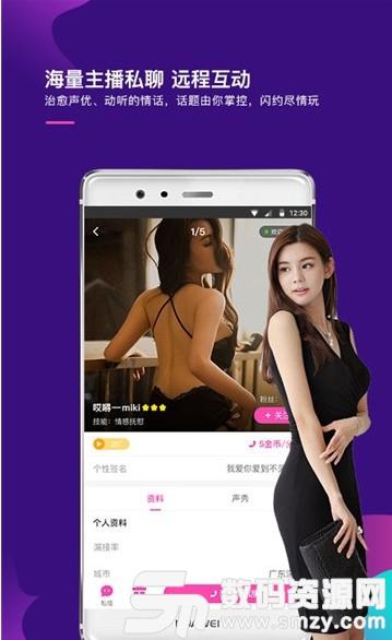 萌音app官方版