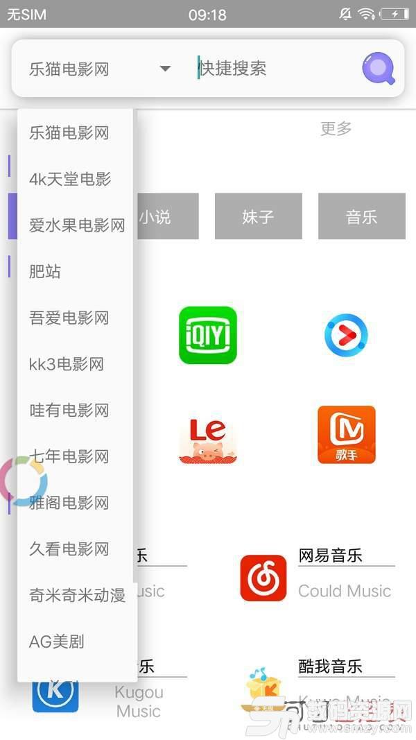 喵娛app