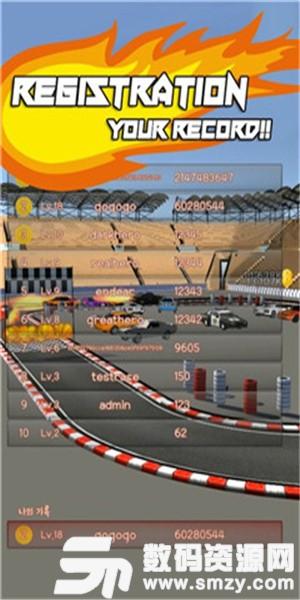 合并競賽免費版(賽車游戲) v1.0.3 最新版